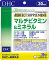 DHC Perfect Supplement - Идеальный витаминный комплекс содержищий 40 компонентов на 30 дней
